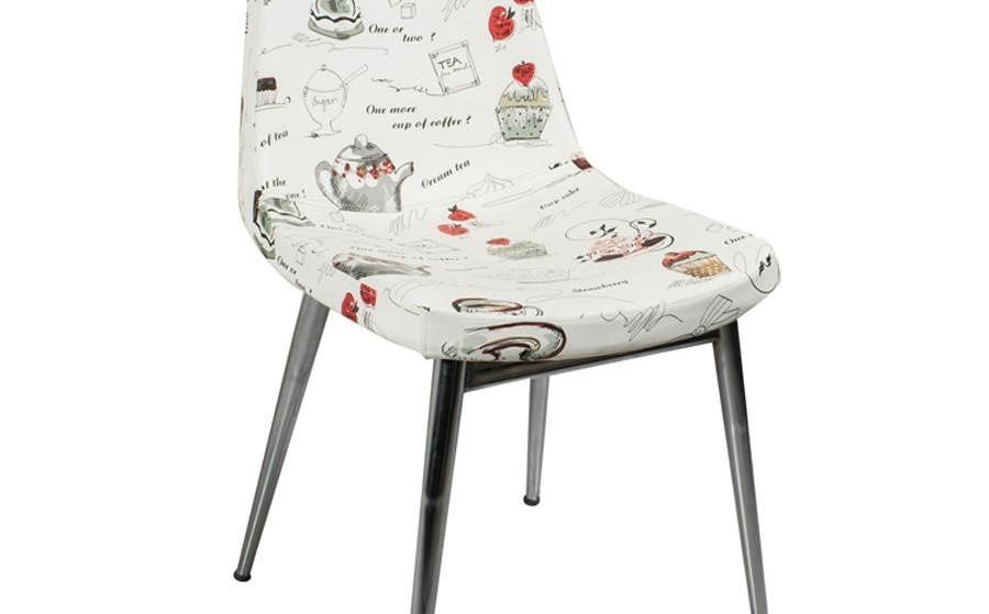 Desenli Sandalyeler